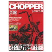 CHOPPER Journal Vol.08