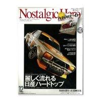 Nostalgic Hero (ノスタルジック ヒーロー) Vol. 142