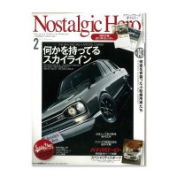 Nostalgic Hero (ノスタルジック ヒーロー) Vol. 143