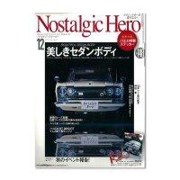 Nostalgic Hero (ノスタルジック ヒーロー) Vol. 148