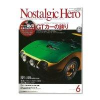 Nostalgic Hero (ノスタルジック ヒーロー) Vol. 151