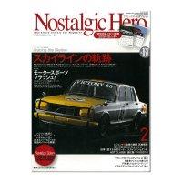 Nostalgic Hero (ノスタルジック ヒーロー) Vol. 167