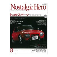 Nostalgic Hero (ノスタルジック ヒーロー) Vol. 170