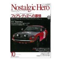Nostalgic Hero (ノスタルジック ヒーロー) Vol. 171