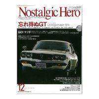 Nostalgic Hero (ノスタルジック ヒーロー) Vol. 172