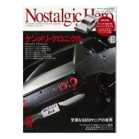 Nostalgic Hero (ノスタルジック ヒーロー) Vol. 183
