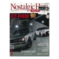 Nostalgic Hero (ノスタルジック ヒーロー) Vol. 185