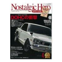 Nostalgic Hero (ノスタルジック ヒーロー) Vol. 186