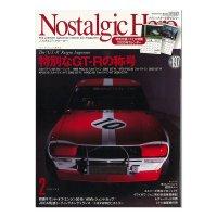 Nostalgic Hero (ノスタルジック ヒーロー) Vol. 197