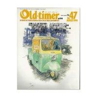 Old-timer (オールド タイマー) No. 47