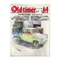 Old-timer (オールド タイマー) No. 64