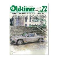 Old-timer (オールド タイマー) No. 72