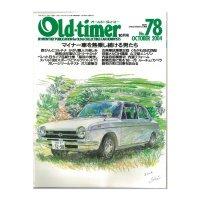 Old-timer (オールド タイマー) No. 78