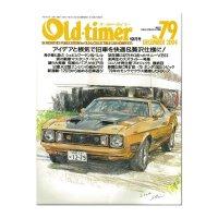 Old-timer (オールド タイマー) No. 79