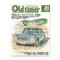 Old-timer (オールド タイマー) No. 81