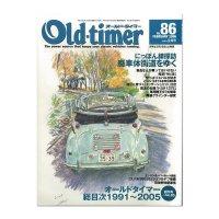 Old-timer (オールド タイマー) No. 86