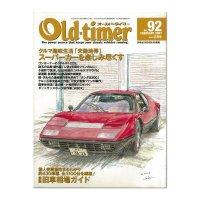Old-timer (オールド タイマー) No. 092