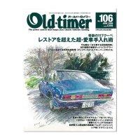 Old-timer (オールド タイマー) No. 106