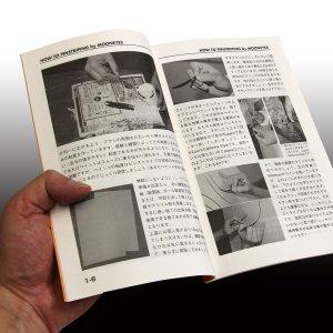 画像2: MOONEYES Original ピンストライピング How To Book