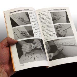 画像4: MOONEYES Original ピンストライピング How To Book