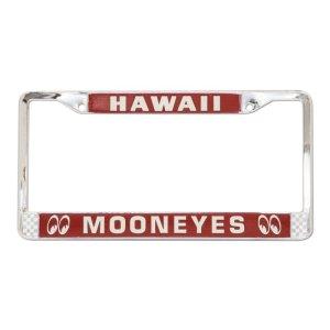 画像2: MOONEYES Hawaii ライセンス フレーム (FOR USA SIZE)