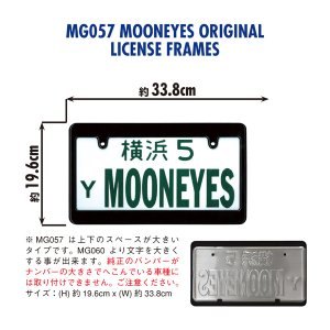 画像2: Road Runner License Frames