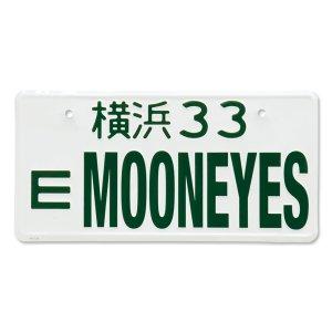 画像3: MOONEYES ライセンス プレート【JAPAN Size】