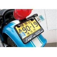 【50cc〜125cc】ライセンス プレート フレーム for スモール モーターサイクル LOOK ブラック