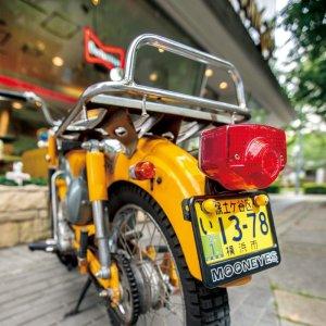画像1: 【50cc〜125cc】 MOONEYES ライセンス プレート フレーム for スモール モーターサイクル ブラック