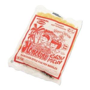 画像4: 【3袋入り】MOON Cafe オリジナル ホノルル チャウメン お試しパック