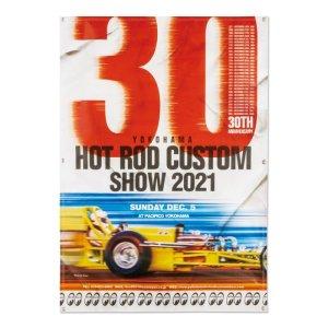 画像2: 30th Anniversary YOKOHAMA HOT ROD CUSTOM SHOW 2021 バナー