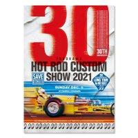 30th Anniversary YOKOHAMA HOT ROD CUSTOM SHOW 2021 ポスター