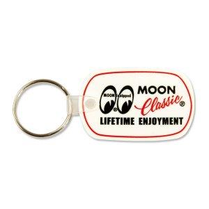 画像1: MOON Classic ラバー キー リング