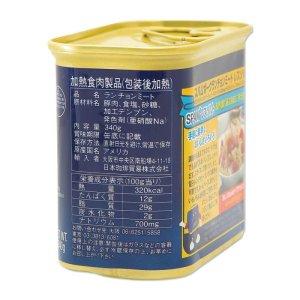 画像2: SPAM? (スパム?) Can 340g / Hormel Foods