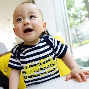 画像1: MOON Stripe Baby ロンパース