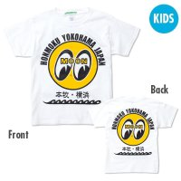 Kids MOON EYEBALL 本牧 ・ 横浜 T シャツ