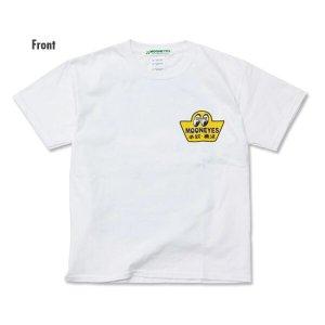 画像2: キッズ MOON カムトゥー 横浜 T シャツ