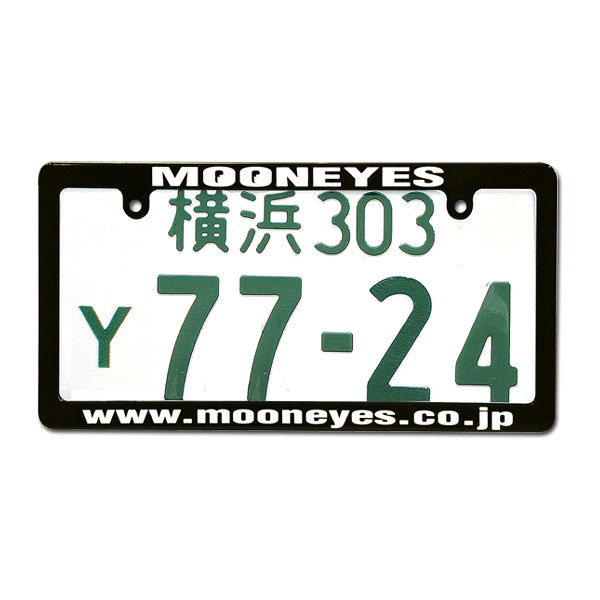 MOONEYES Black License Frame White