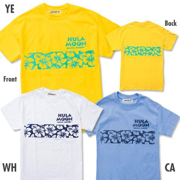 画像2: Hula MOON Tシャツ