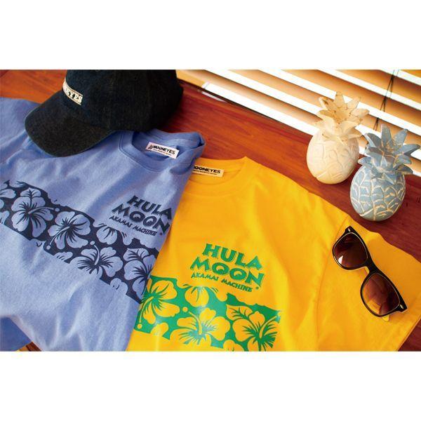 画像1: Hula MOON Tシャツ