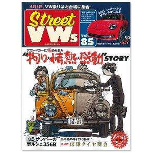 画像: Street VWs Vol.85