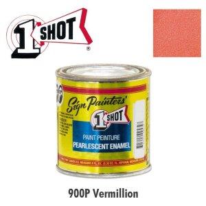 画像: バーミリオン 900P 1 Shot Paint パールカラー 237ml