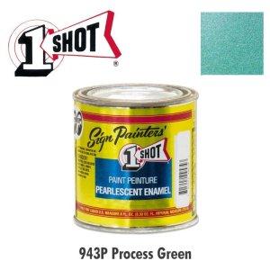 画像: プロセス グリーン 943P 1 Shot Paint パールカラー 237ml