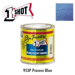 画像: プロセス ブルー 953P 1 Shot Paint パールカラー 237ml