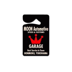 画像: MOON Automotive パーキング パーミット