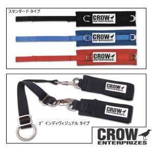 画像: CROW アーム レストレイント(2インチインディビジュアル)(CROW1157)