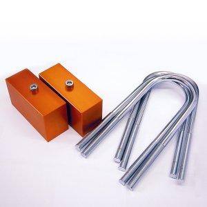 画像: ロワーリング ブロック キット 2インチ(5cm) - 200系 ハイエース用