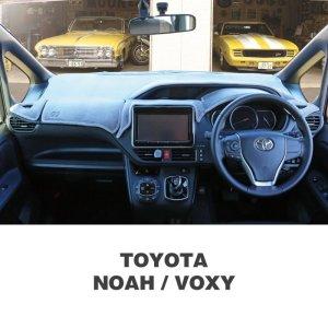画像: TOYOTA NOAH / VOXY ダッシュマット
