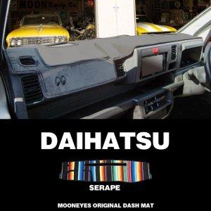 画像: DAIHATSU(ダイハツ)用 オリジナル サラペ DASH MAT(ダッシュマット)