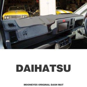 画像: DAIHATSU(ダイハツ)用 オリジナル DASH MAT(ダッシュマット)